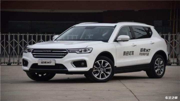 【图】长城汽车哈弗H7限时优惠4.2万