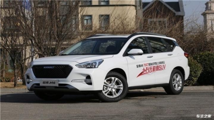 【图】哈弗M6最新行情 部分车型优惠1.2万