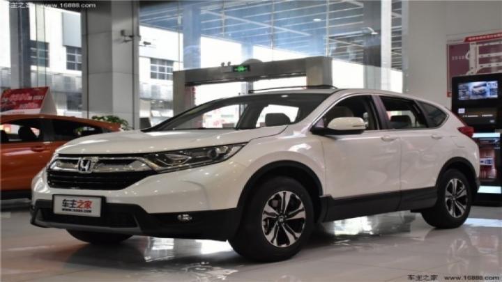【图】2019本田CR-V目前售价15万起 欢迎上门试驾