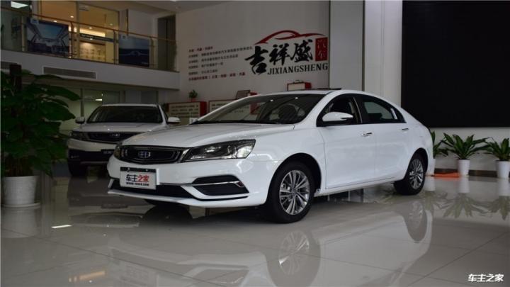 【图】北京吉利帝豪售价2万起 最高优惠2.5万元提走爱车