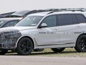 新款宝马X7谍照曝光 或增氢动力车型