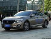 【图】北京帕萨特新款团购钜惠6.6万 欢迎上门试驾