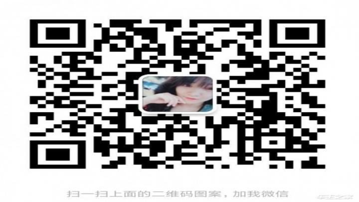 【图】上汽大通G10买车带北京蓝牌 北京不限行 免摇号 直接过户