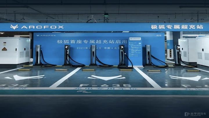 极狐首座超充站试运营 单桩最大充电功率180kW