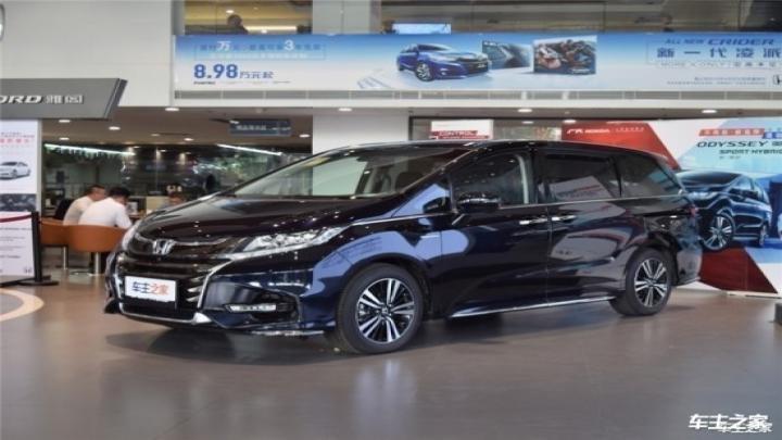 【图】全新奥德赛 北京活动大促 现车优惠高达4.5万 售全国