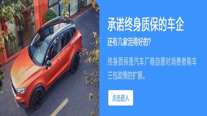 汽车三包新政:车主不再需要站车顶维权了?