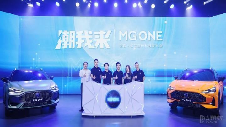 """科技装备直接拉满 """"燃油新势力""""MG ONE智驾智舱正式发布"""