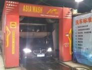 电脑洗车(小车