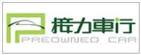 北京接力车行旧机动车经纪有限公司