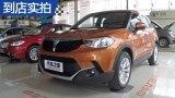 中华V3 2015款 1.5L 自动舒适型实拍